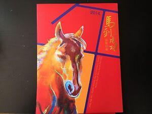 China-2014-1-China-New-Year-Zodiac-of-Horse-Stamps-Full-Sheet-with-folder