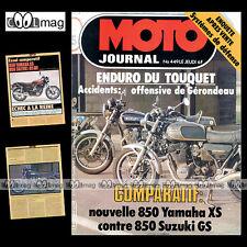 MOTO JOURNAL N°449 MARTIN LAMPKIN TRIAL SUZUKI GS 850 ENDURO DU TOUQUET 1980