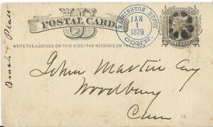 EE. UU. historia postal, ferroviario, 1-C Tarjeta Postal Stationery (Scott UX5), 1879