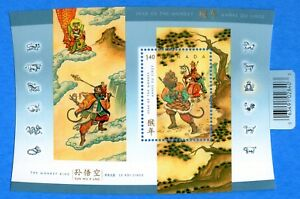 2004-Canada-2016-Chinese-Lunar-Year-of-the-Monkey-Souvenir-Stamp-Sheet-Mint-NH