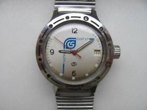 Rare-vintage-Soviet-mechanical-men-039-s-wrist-watch-WOSTOK-Surgut-Amphibian-USSR