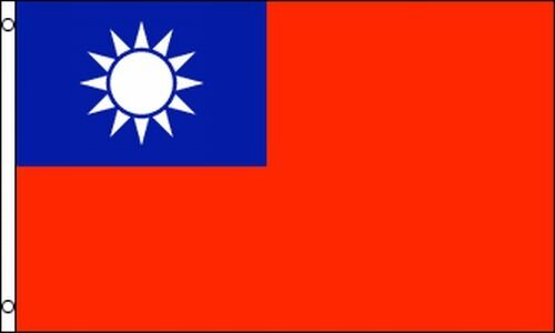 3 X5 Taiwan Flag Republic Of China Banner White Sun Blue Sky Huge Taiwanese 3x5 For Sale Online Ebay