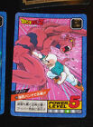 DRAGON BALL Z GT DBZ SUPER BATTLE POWER LEVEL CARDDASS CARD CARTE 139 JAPAN **