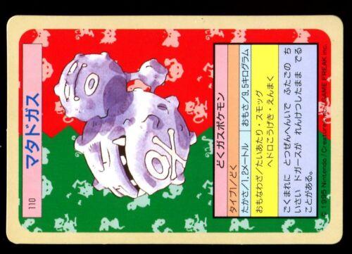 POKEMON JAPANESE 1995 GREEN BACKED N° 110 WEEZING