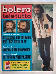Bolero 1178 Power Tessuto Buccella Rascel Moustaki Vanilla Fudge Fratello Backy