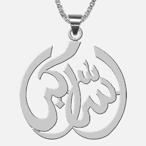 Islamic pendant allahu akbar in arabic calligraphy 925 sterling image is loading islamic pendant allahu akbar in arabic calligraphy 925 aloadofball Images