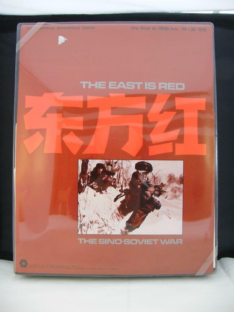 The East Is Red - The Sino Soviet War - SPI Games