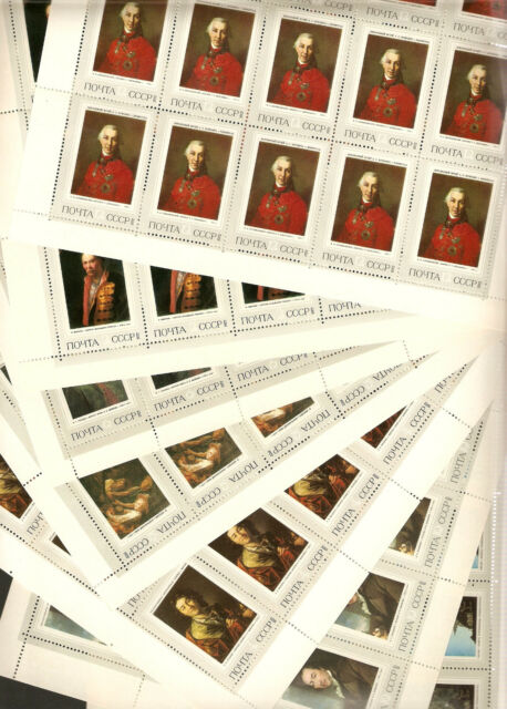USSR 1972..n° 3845-51...MNH...YT 67,5€..HISTORY OF RUSSIAN PAINTING.. (7 SHEETS)