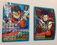 Carte dragon ball - card super battle part 13 double prism 529  japan peel