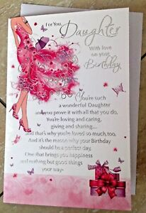 Image Is Loading Daughter Birthday Card Embossed With Lovely Sentiment Verse