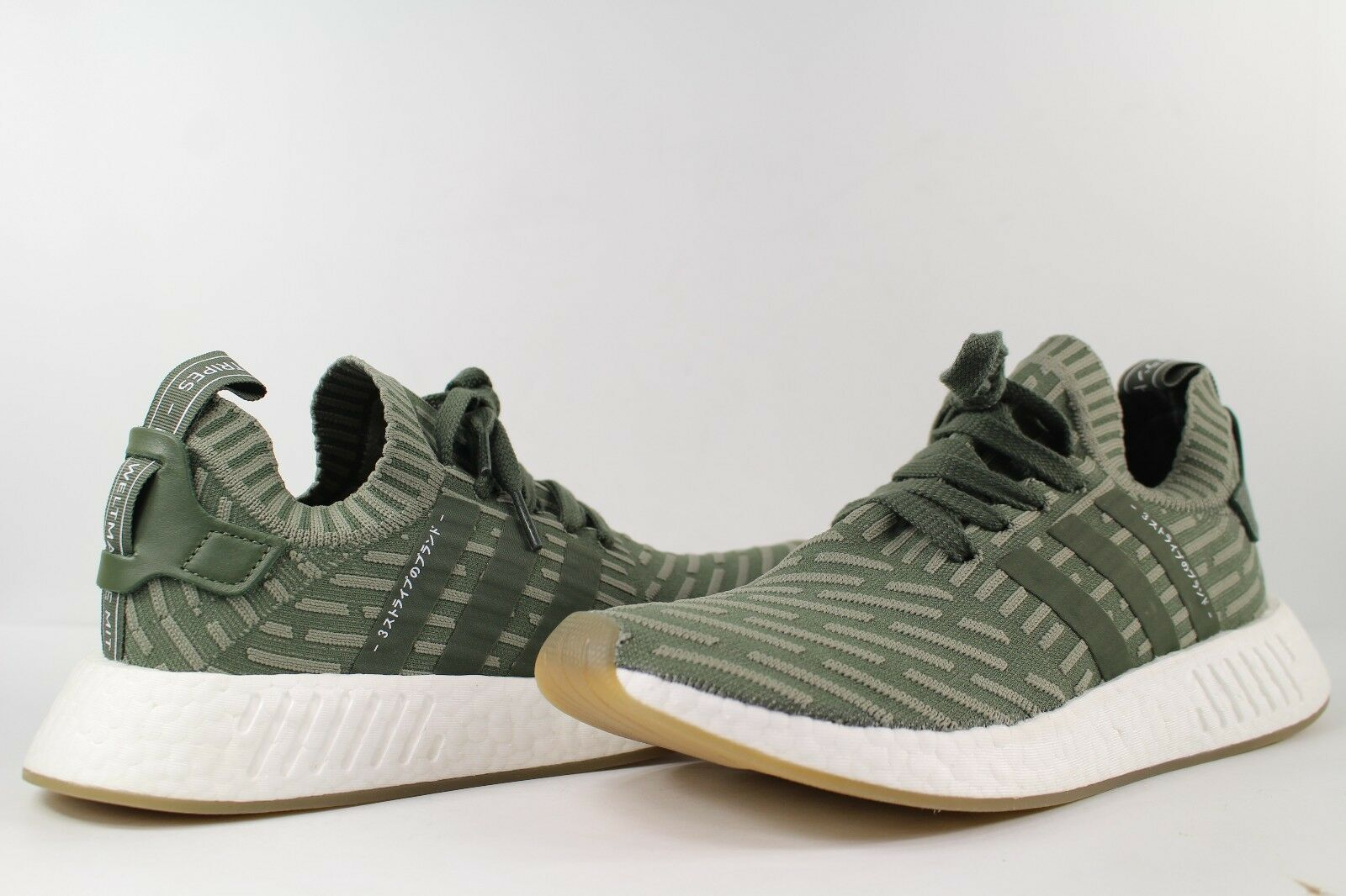 adidas NMD R2 Primeknit Olive Green White Pink Gum Sole Size 8.5 BY9953