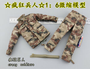 FLAGSET FS73025 1//6 Scale Chinese PLA Desert War Wolf Boots Model Hollow
