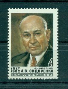 Russie-USSR-1983-Michel-n-5326-A-W-Sidorenko