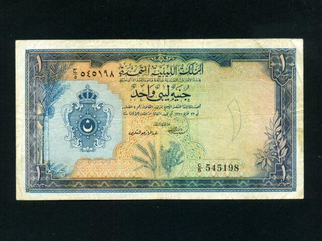 Libya:P-9, 1 Pound ,1951 * King Idris Era * RARE * VF *