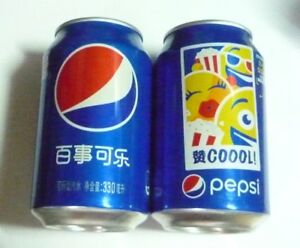 PEPSI-Cola-can-CHINA-330ml-Promo-2017-Collect-COOL-Popcorn-Collect