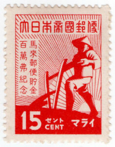 I-B-Indonesia-Revenue-General-Duty-15c-Japanese-Occupation