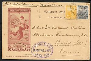 Argentina covers 1905 Advertising PC per S/S Atlantique to Paris