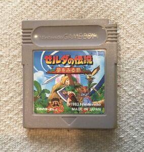 Gameboy Game Legend of Zelda Link/'s Awakening japanese version
