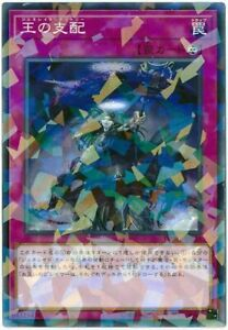 Japanese Generaid Territory Normal Parallel Yugioh DBMF-JP038