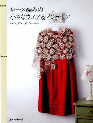 Crochet Lace Wear and Interior -  Japanese Craft Book