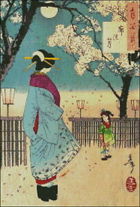 "Goldmilky cross stitch kit  'Japanese Mom and daughter"" 13x19.6  inch (a30)"