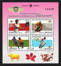 SHANGHAI STAMP EXPO SPORT TENNIS CYCLING SOCCER WINTER OLYMPIC URUGUAY #1695 MNH