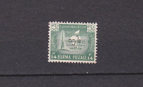 Ambitieux La Birmanie Timbre 1959 émis 15p Surimpression Unique, Neuf Sans Charnière, Rare