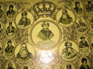 Celebres-Rabbi-Affiche-Sefardi-Ashkenaz-Juif-Judaique-Landau-Rambam-Gra-Nieto