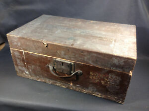 Antique-Small-Box-Wooden-Cash-of-Storage-Vintage-Toys-Shoes