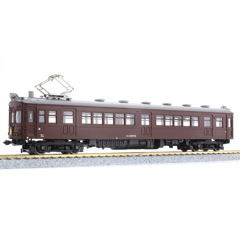 Kato 1422 JNR Electric Train Type KUMOHA 40  HO