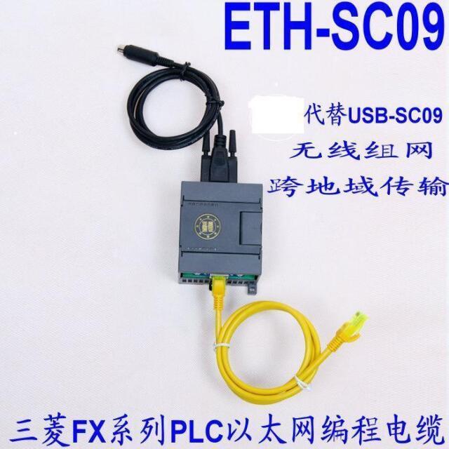 Ethernet Module Communication Adapter Eth-sc09 for MITSUBISHI PLC Sc09 FX  Series
