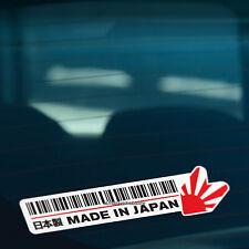 MADE IN JAPAN Car Sticker DRIFT Slammed Barcode SUV Reflective Vinyl Decal