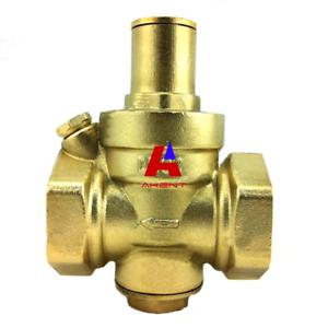"2/"" Brass Adjustable Water Pressure DN50 Regulator Pressure Maintaining Valve"