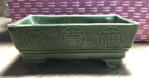 Vintage Green Planter Art Deco Rectangle Footed Oriental #289 USA