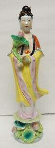 Chinese-China-Geisha-Figure-Sculpture-Porcelain-Lotus-Flower-Signed-14-034-VTG