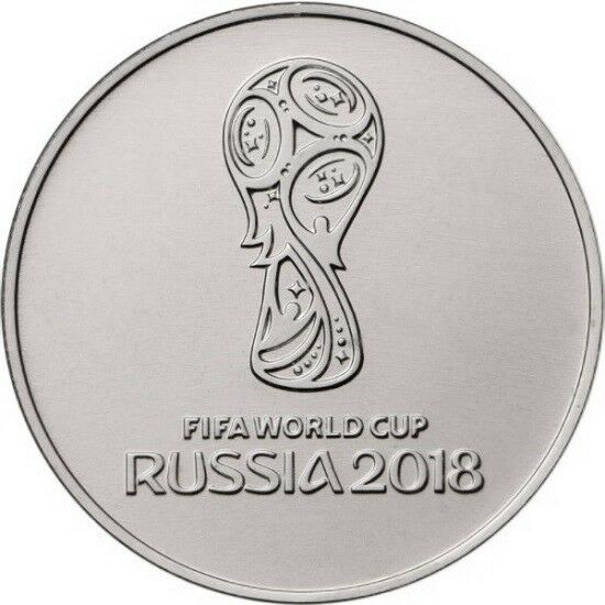 Russia 25 roubles 2016 RU134 FIFA World Football Cup 2018
