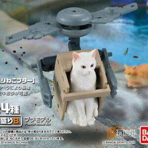 Mecha-Armoured-Cat-Bandai-Cat-Weapons-Neko-Busou-White-Cat-Rare-collectible