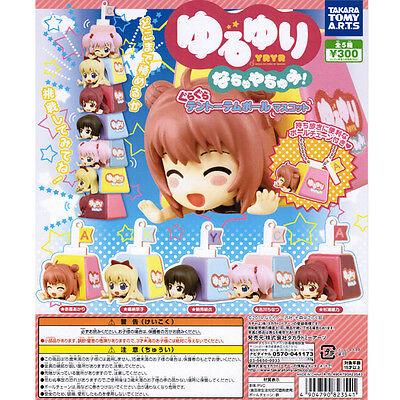 Takara Tomy arts YuruYuri Guragura ten Totem Pole Mascot Completed Set 5pcs