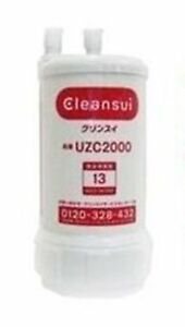 Water-purifiers-cartridge-UZC2000-CLEANSUI-Rayon-F-S-w-Tracking-New-from-Japan
