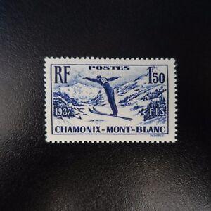 CAMPEONATOS-HA-DE-ESQU-CHAMONIX-N-334-NEUF-LUXE-GOMA-ORIGINAL-MNH
