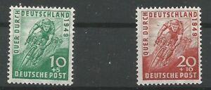 Alibes-Bi-Zone-Minr-106-107-Mint