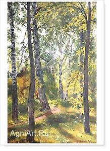 """By Ivan Shishkin Rain in an Oak Forest Fine art print NEW 28/"""" x 20/"""""""