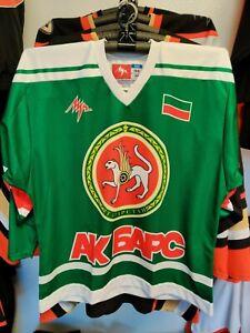 DATSYUK-13-AK-BARS-KHL-HOCKEY-JERSEY-LUTCH