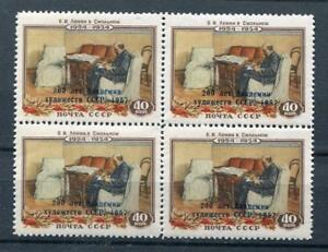 RUSSIA-YR-1958-SC-2060-MI-2074-MNH-BLOCK-4-ART-ACADEMY-OVERPRINTED