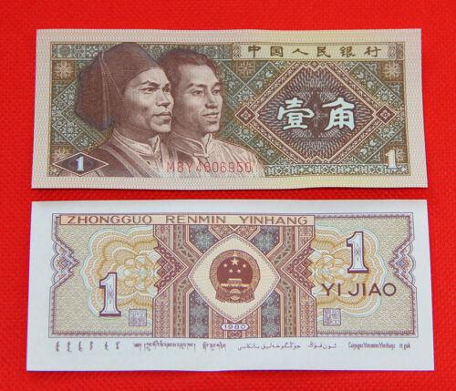 1980 1000 PCS Brick P-881 China 1 Jiao X 1,000 Pieces UNC