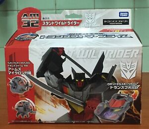 Transformers AM-32 Arms Micron Stunt Wildrider MISB Takara Tomy