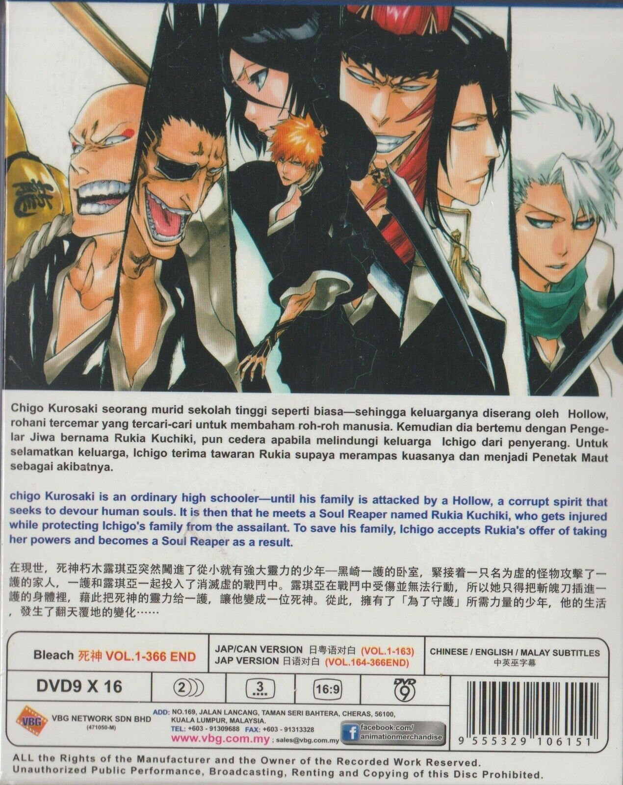 list of bleach movies english dubbed