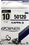 Owner-Haken-KAPPA-3-versch-Gr-Angelhaken-Hacken-50120 miniatura 7