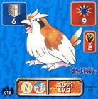 POKEMON STICKER Carte JAPANESE 50X50 1996 NORM@L N° 16 PIDGEY ROUCOOL