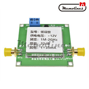 12V 0.01-2000MHz 2GHz 32dB LNA Broadband RF Low Noise Amplifier Module VHF//UHF